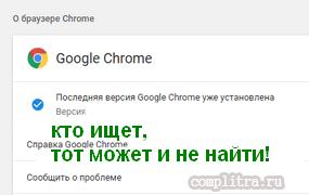 Как сделать окно браузера Google Chrome во весь экран...
