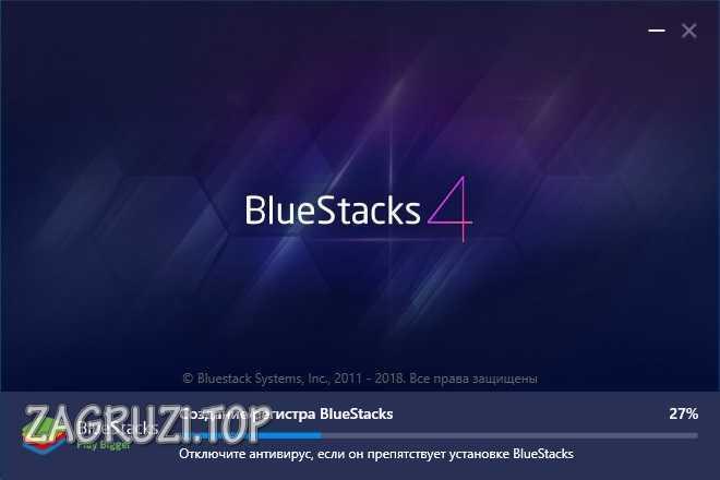idet-ustanovka-bluestacks.jpg