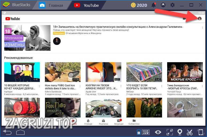 ikonka-profilya.jpg