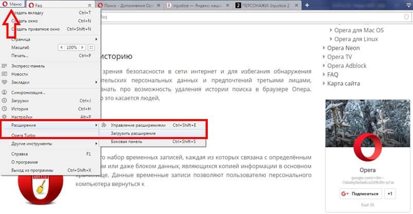 kak-sdelat-v-opera-yandex-start-page-2.jpg
