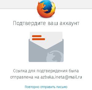 11_mail.jpg
