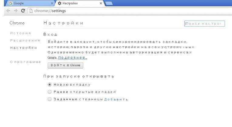 shrifty-v-brauzere-google-chrome2-2.jpg