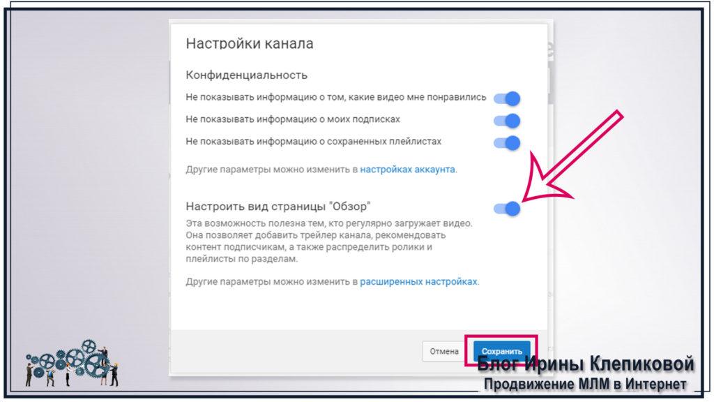 youtubevneshniessylki-1024x576.jpg