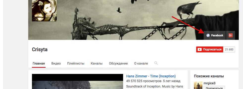 screenshot-www.youtube.com-2016-11-19-20-54-27.png