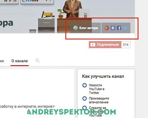 siilki_kanala_youtube.jpg