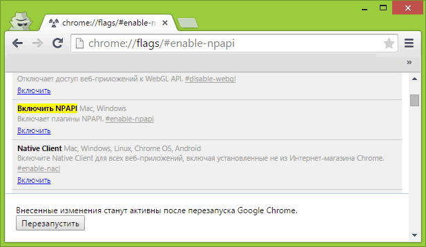 enable-npapi-for-silverlight-chrome.png