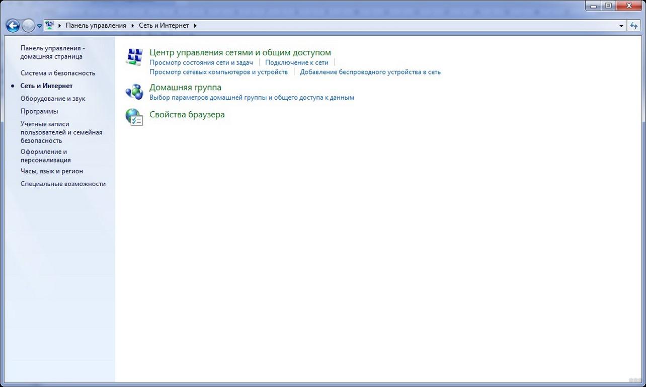 Не открываются сайты HTTPS: пошаговая инструкция по исправлению