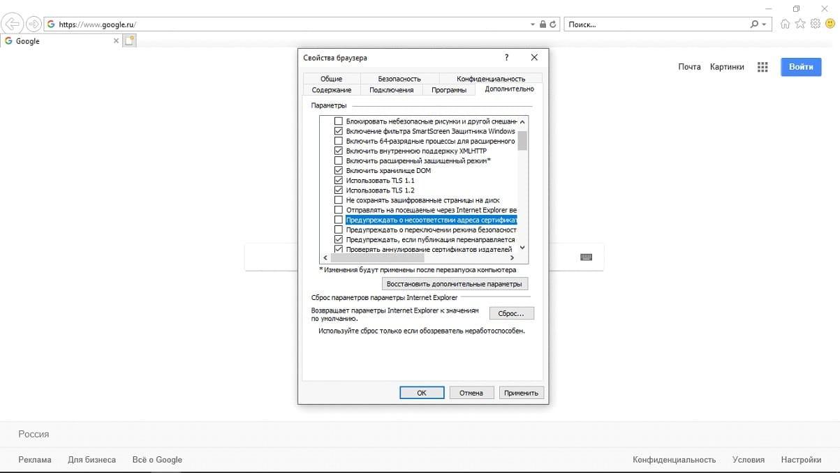 IE18.jpg