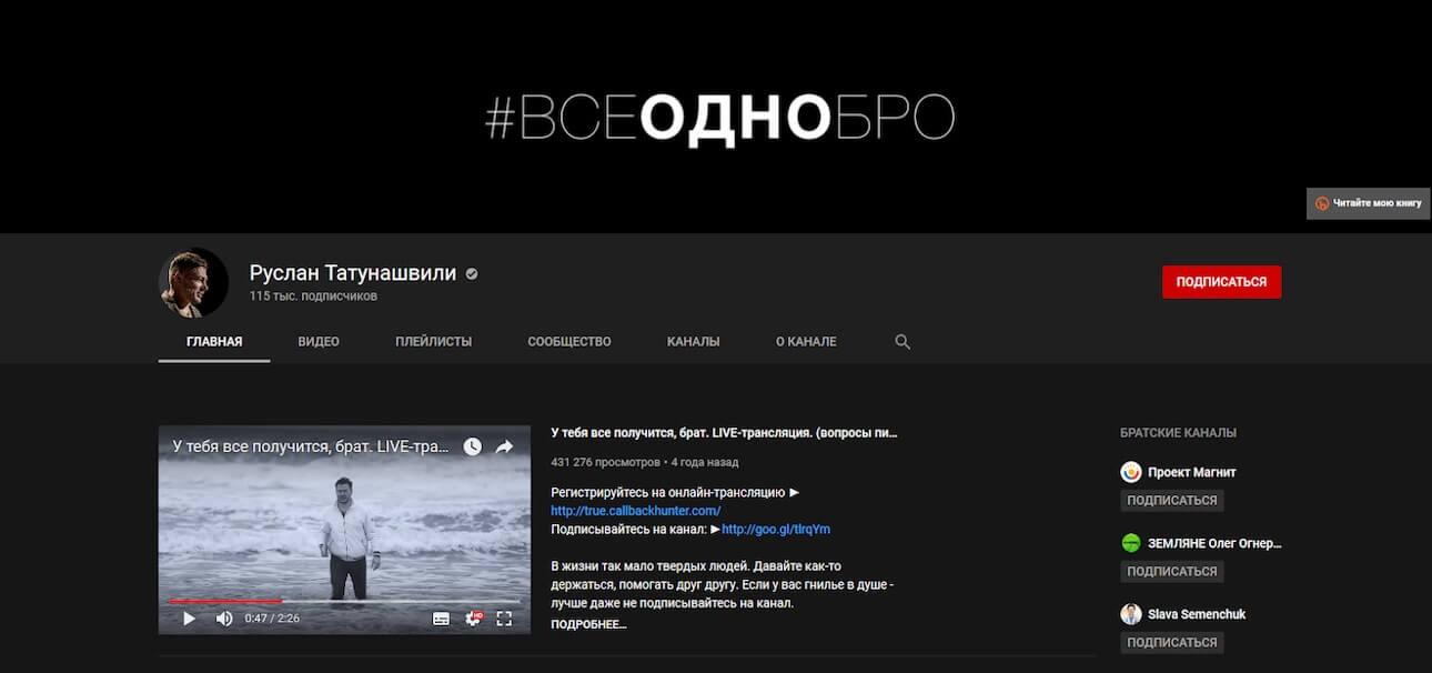 5-biznes-kanal-na-youtube.jpg