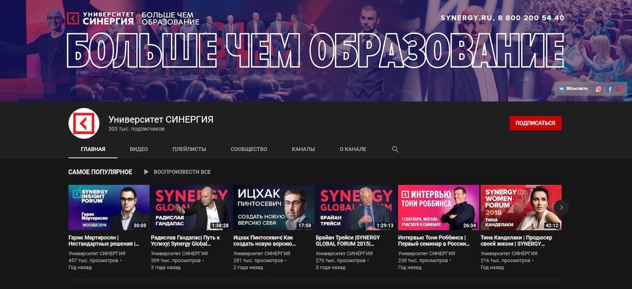 6-biznes-kanal-na-youtube.jpg