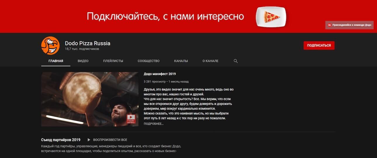 8-biznes-kanal-na-youtube.jpg