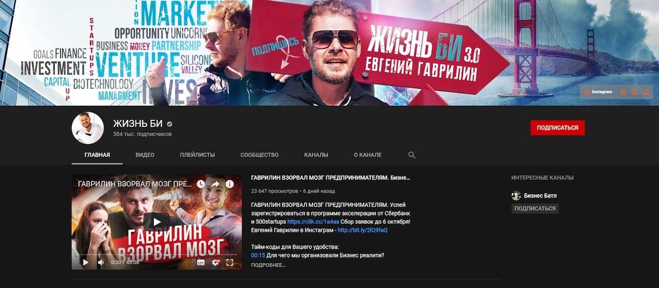 10-biznes-kanal-na-youtube.jpg