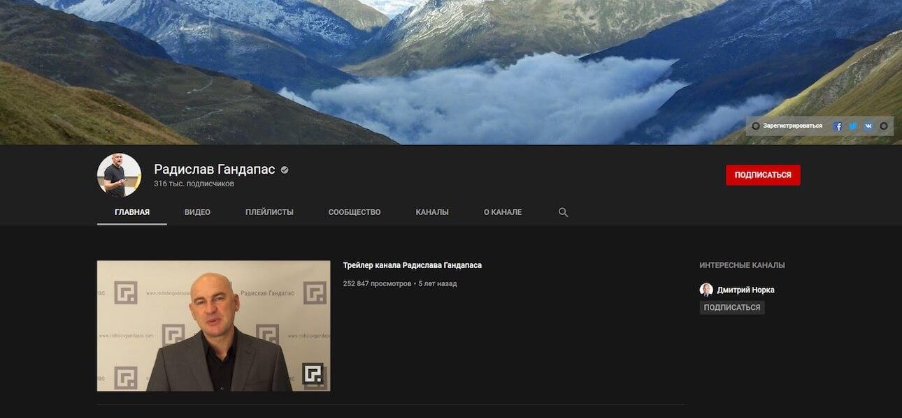 12-biznes-kanal-na-youtube.jpg