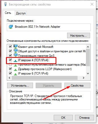 rodkont-yanbr-11_0-374x474.jpg