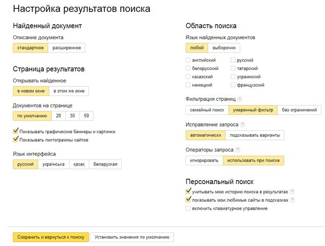Screenshot_7-1.png