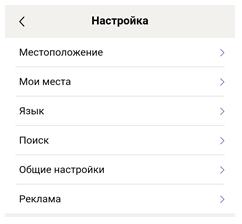 Screenshot_20.png