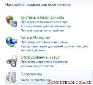 programma-300x273.jpg