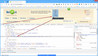 ChromeDevTools_small.png