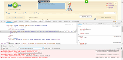 ChromeDevTools_8_small.png