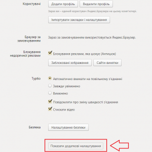 yandex-ukr-rus-3-300x300.png