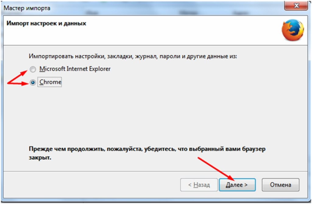 export-i-import-zakladok-in-firefox-8-1024x670.jpg