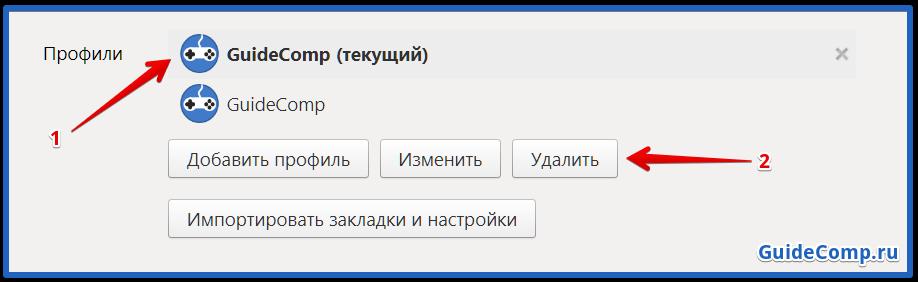 23-10-zagruzka-prervana-v-yandex-brauzere-12.png