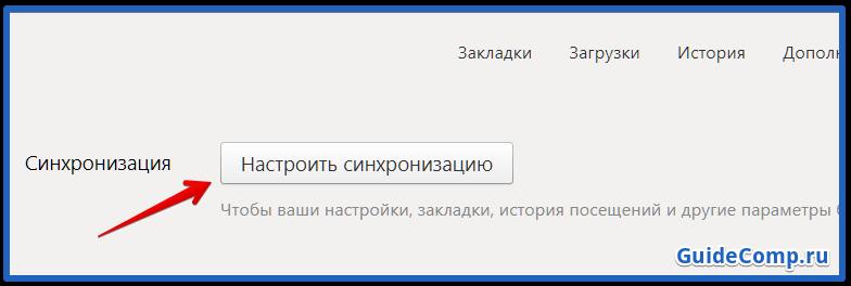 23-10-zagruzka-prervana-v-yandex-brauzere-21.png