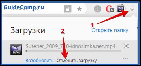 23-10-zagruzka-prervana-v-yandex-brauzere-31.png