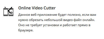 screenshot-online-video-cutter.com-2017-05-03-00-53-07.png