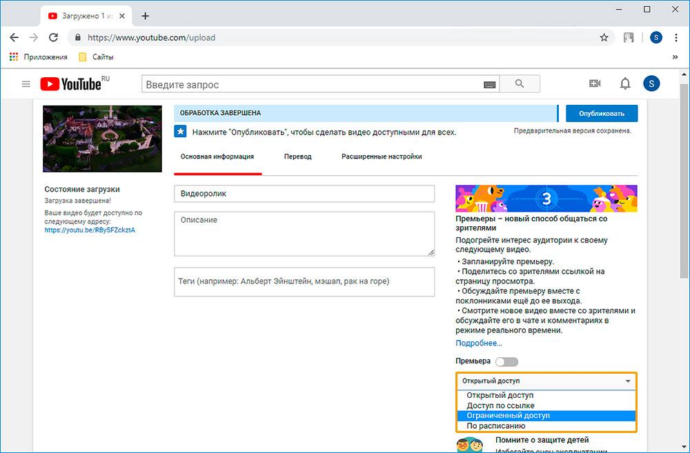 kak-obrezat-video-bez-poteri-kachestva_09.jpg