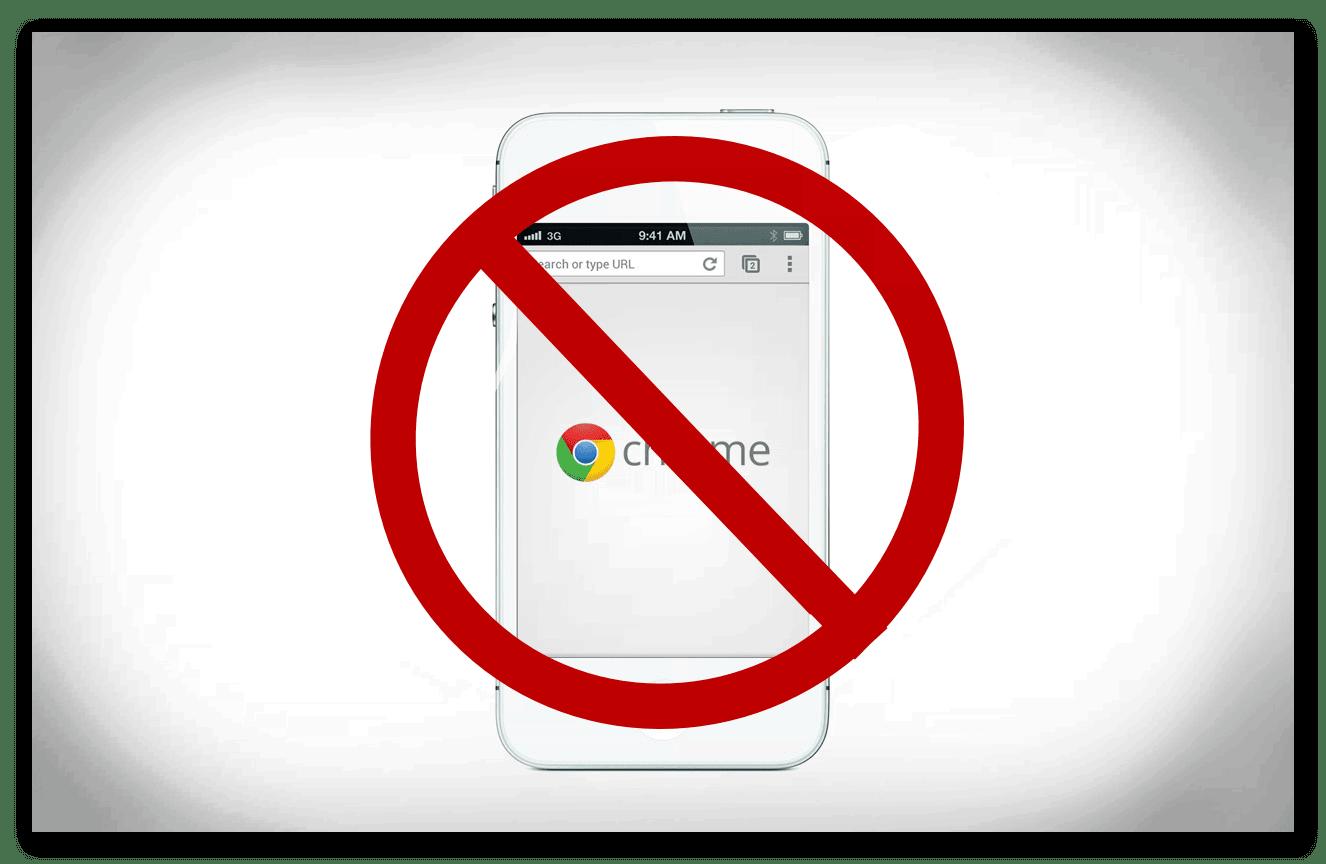 Kartinka-Udalenie-Chrome-na-iOS.png