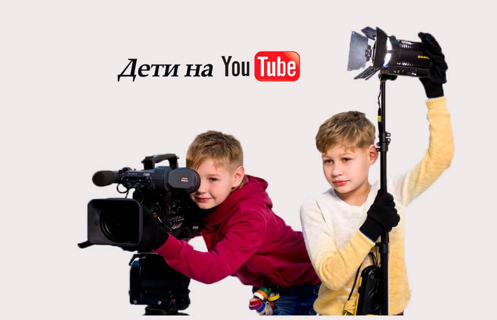 dvoe-detej-snimayut-videokameroj.jpg