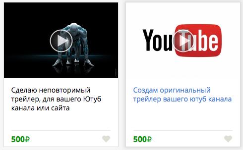 screenshot-kwork.ru-2017-06-25-23-56-16.png