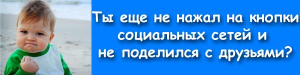 продвижение_видео_youtube_оптимизация_видео_сергей_войтюк_firstvideoseo.png