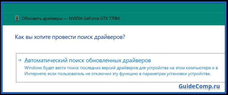 20-06-youtube-tormozit-i-glyuchit-v-yandex-brauzere-4.png