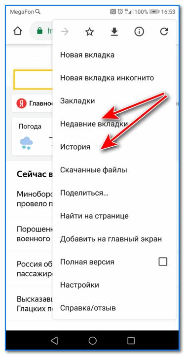 Nadevnie-vkladki-Istoriya.png