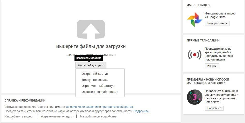 uroven_dostupa.jpg