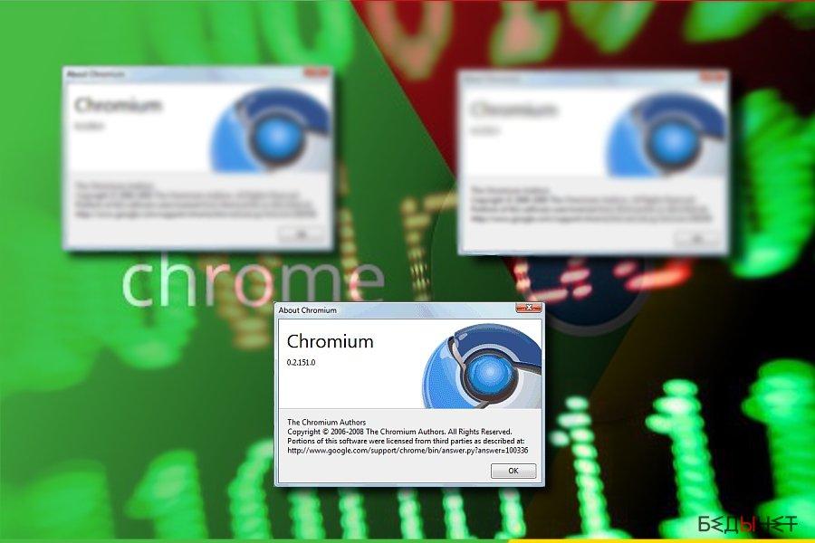 chromium1_ru.jpg