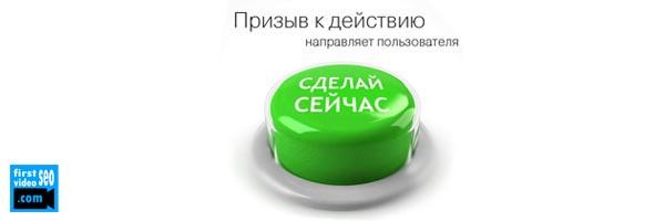 Kak-raskrutit-kanal-na-YouTube_5.jpg