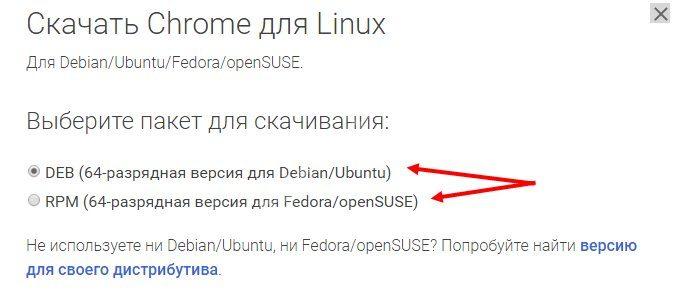 na-linux-5.jpg