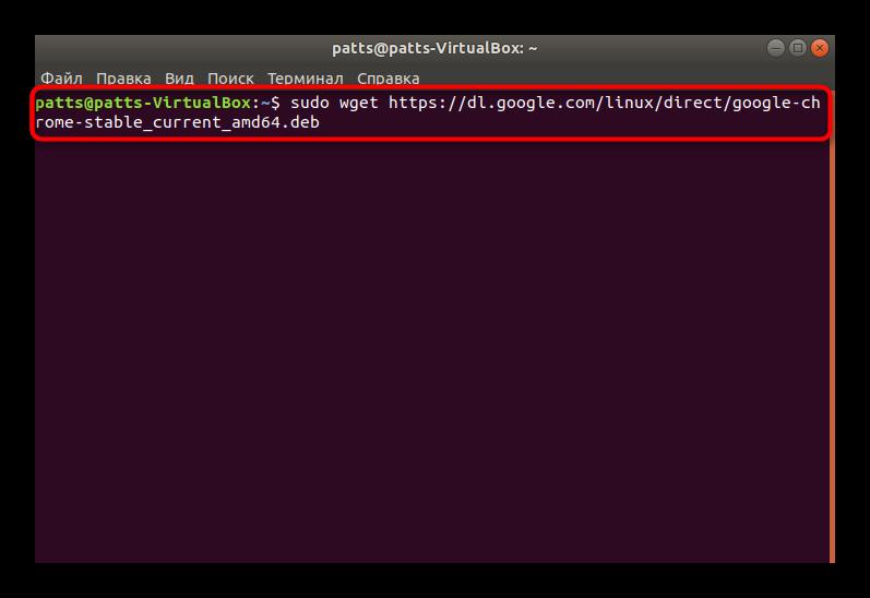 Komanda-dlya-ustanovki-Google-Chrome-dlya-Linux.png