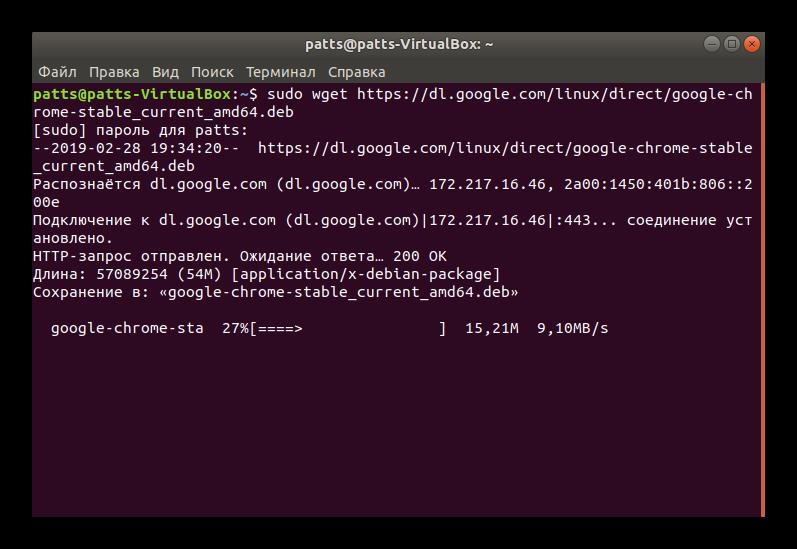 Ozhidaenie-zagruzki-vseh-neobhodimyh-fajlov-dlya-ustanovki-Google-Chrome-dlya-Linux.png