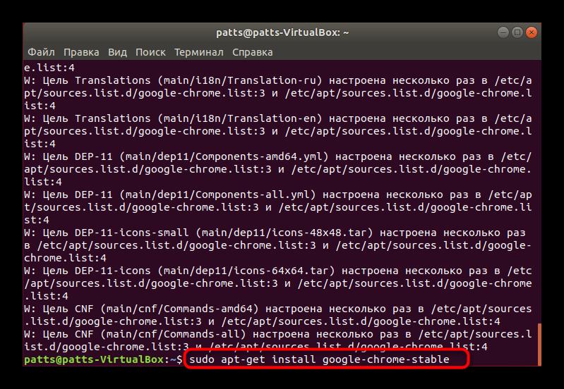 Ustanovka-vybrannoj-versii-Google-Chrome-dlya-Linux.png