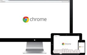 Браузер Chrome отныне блокирует некачественную рекламу