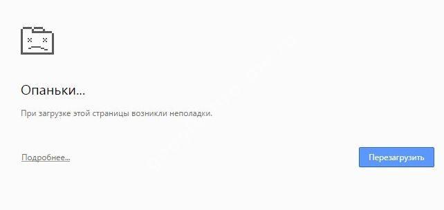 opanki_1.jpg