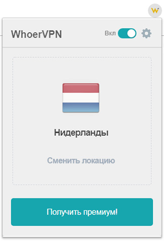 extension-opera-ru-6.png