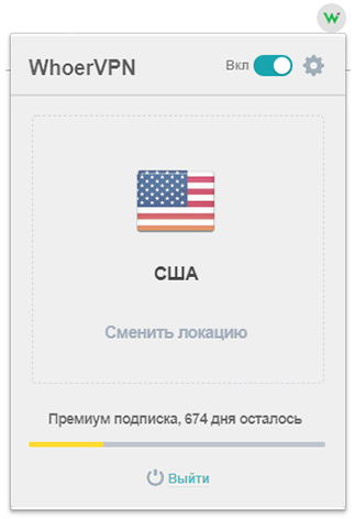 extension-opera-ru-9.png