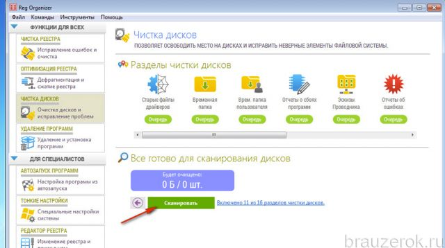 neustanavlivaetsya-ghrm-11-640x358.jpg