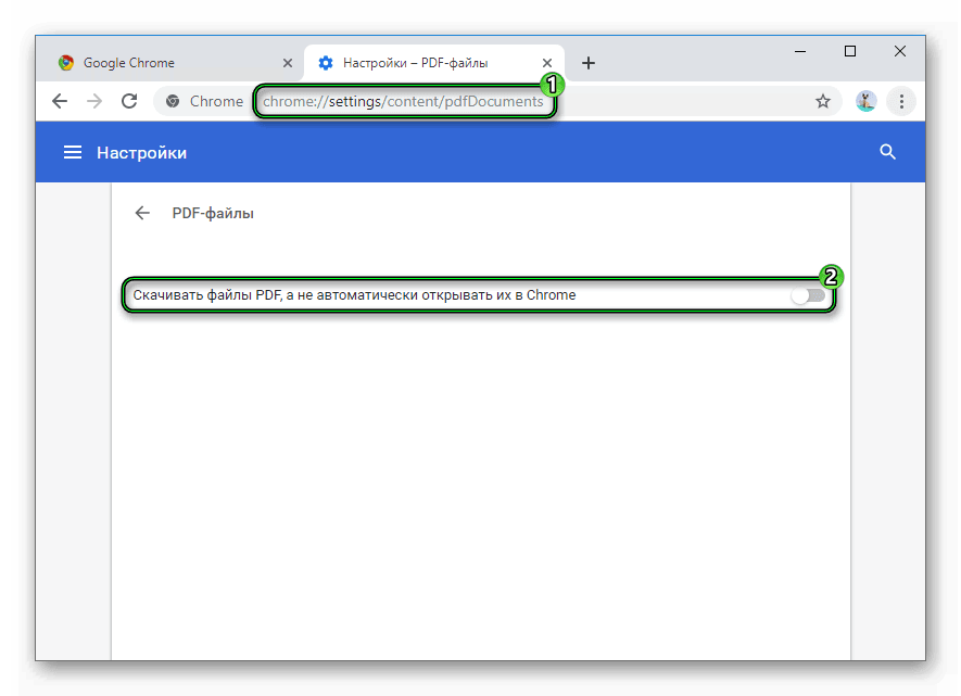 Vklyuchenie-prosmotra-PDF-v-Google-Chrome.png