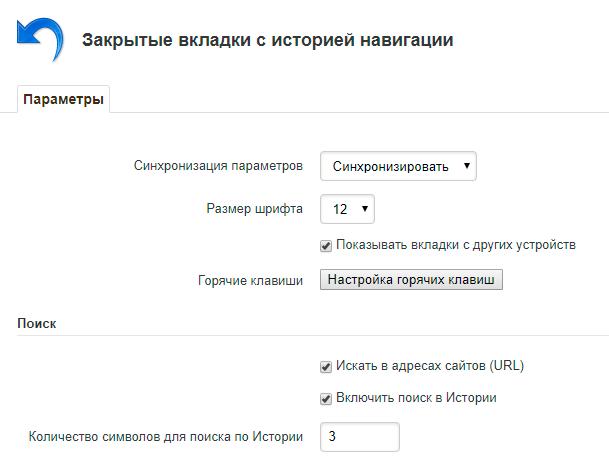 plug-options.png